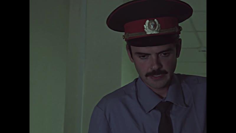 Полковник Жилин Антон Лапенко Всё голубчики отдыхаем Преступности в городе больше нет полностью искоренена