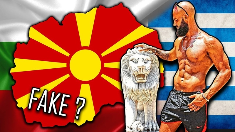 AM I REALLY MACEDONIAN TRUTH ABOUT NORTH MACEDONIA GREEK BULGARIAN