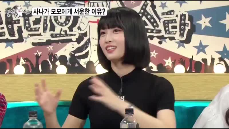 The MC asked what kind of skinship Momo likes to do with the younger members.To Dahyun pinch cheeksTo Chaeyoung just touchi