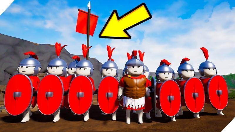 Я КОМАНДИР РИМСКОГО ВОЙСКА Легион во славу Рима Shieldwall