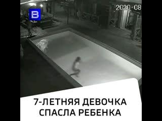 В Крыму очевидцы сняли на видео, как 7-летняя девочка спасла тонущего ребенка