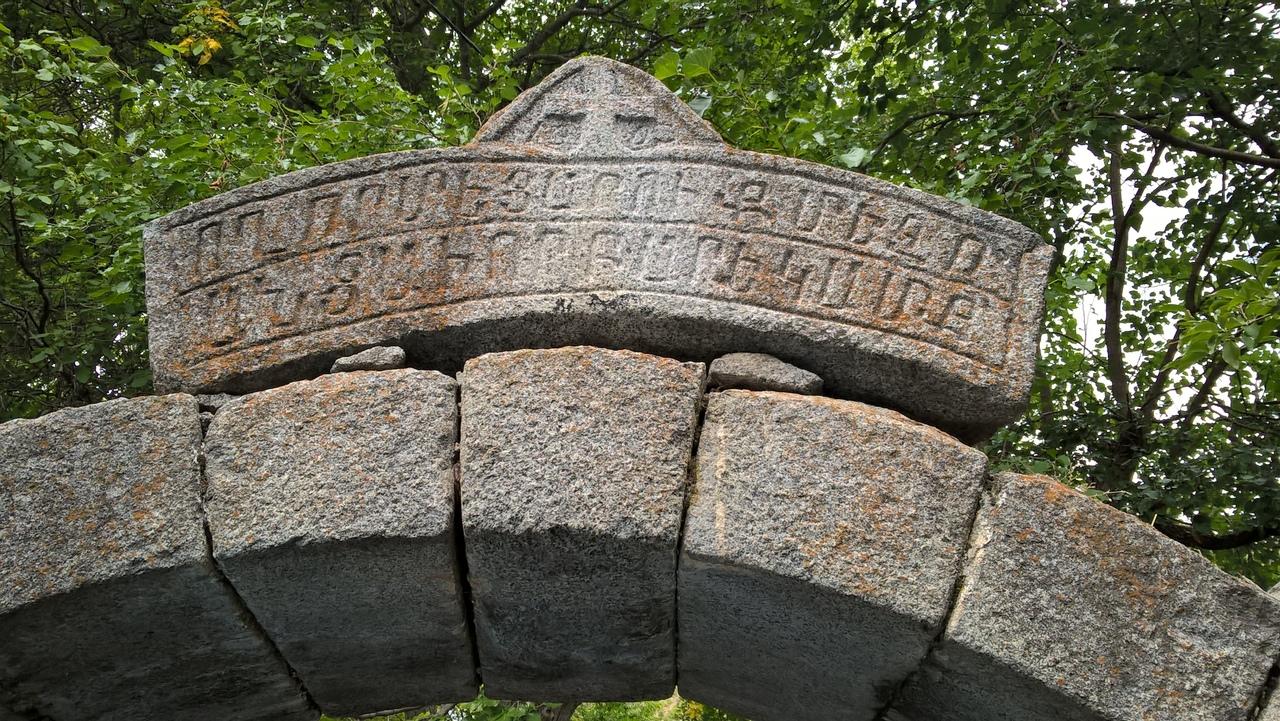 старое армянское кладбище в Турции