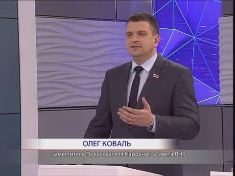 Олег Коваль и Юрий Юров в телепередаче Голос Республики 28 02 2020