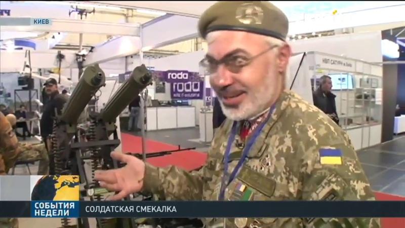 ARMORUM SOLUTIONS на виставці Зброя та Безпека 2017 у репортажі ТРК Україна