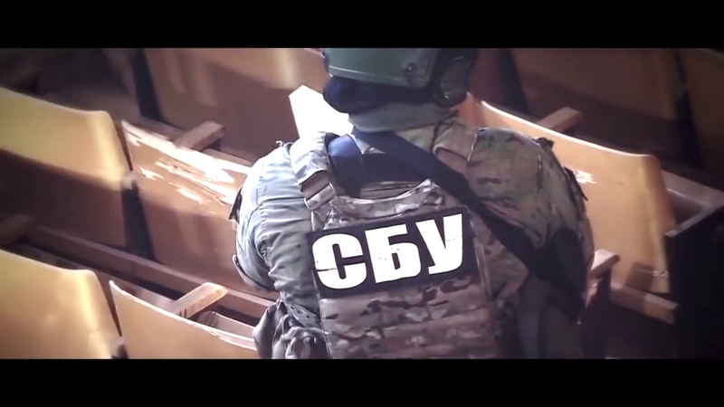 ЦСО СБУ Альфа / Security Service of Ukraine ALPHA