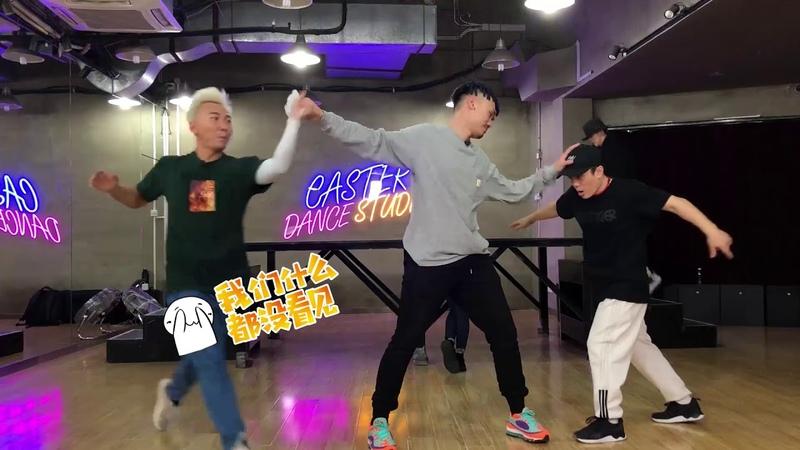 LuHan鹿晗 Lu's Theater Special edition Boss Lu's Magical Dance Dance Practice