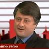 Konstantin Urpin