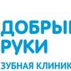 Евгений Шутенко