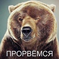 Руслан Заганицких