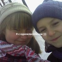 Фото Татьяны Царёвы ВКонтакте