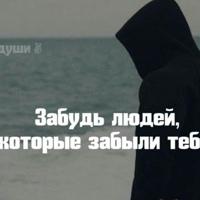 Фото Нуриддина Давлатова ВКонтакте