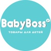 BabyBoss г.Нягань