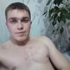 Ремхен Сергей