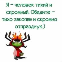 Фото Эльмиры Джапасбаевой ВКонтакте
