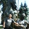 Басай Олександр