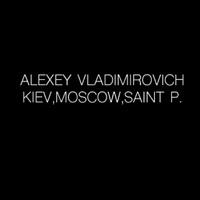 Фотография Алексея Владимировича