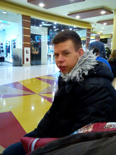 Илья Трифонов