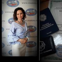 Gulnara  Volynets (Nalogovyykonsultant)