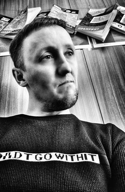 Сергей, 38, Shakhty