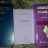 Mikrobiologia-Fiziologia Biokhimia