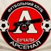 Arsenal-Buchali Gorodotskiy-R