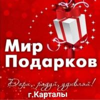 Елена Подарочная
