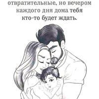 Роман Шаманов