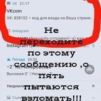 Болдырева Вера