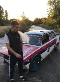 Асташев Максим