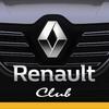Renault Club / Рено Клуб