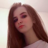 Дарья Измоденова