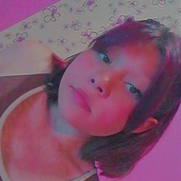 Мальцева Алина фото