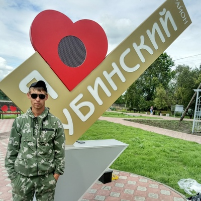 Ринат, 28, Ubinskoye