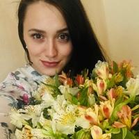 Сенченко Юлия