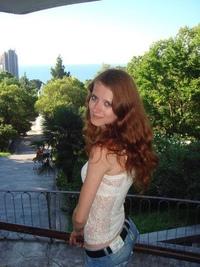Darya  Vasilyeva