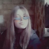 Якубёнока Кристина фото