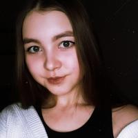 Павлова Катя