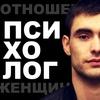 Evgeny Eroshov
