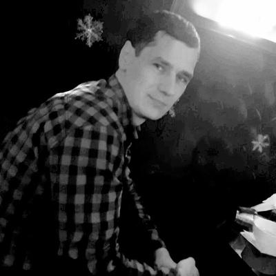 Алексей, 32, Samarkand