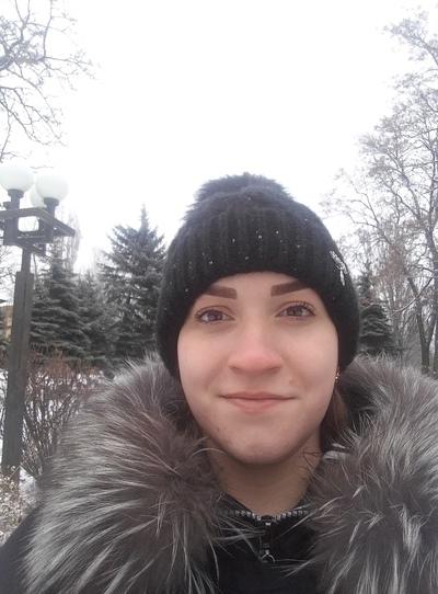 Yulia, 27, Makiyivka