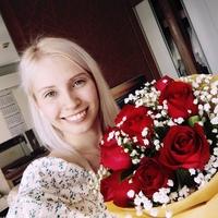 Елизавета Микитюк  
