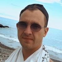 Паша Белый