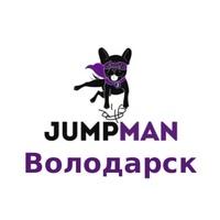 Джап Джампинг