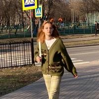 Бельцова Милана фото