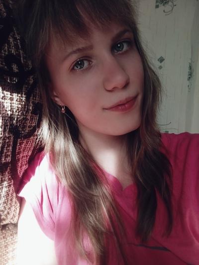 Polina, 21, Galich