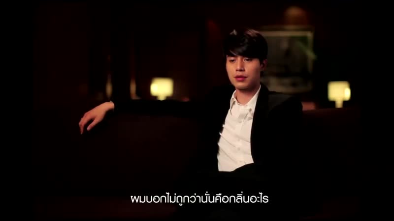 Lee Dong Wook for Downy Black Mystique (speech)