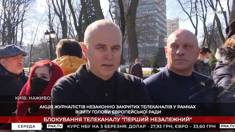 Властям не нужен суд закон и Конституция ждать от них адекватных действий не стоит Кива и Шуфрич