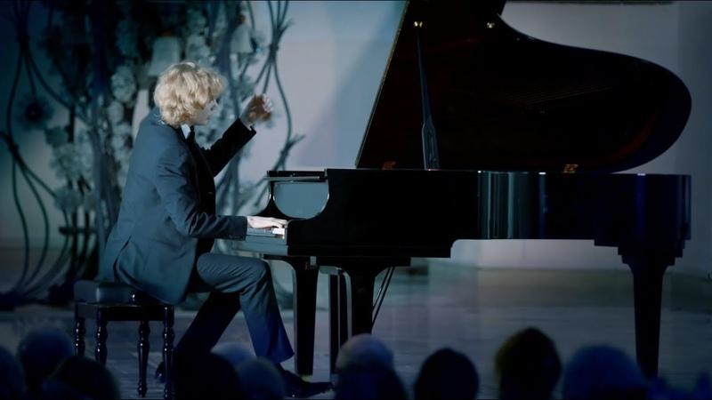 Debussy Clair de Lune Ivan Bessonov