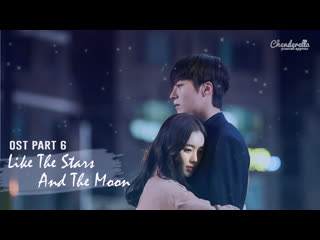 (Born Again OST Part 6)  Kim Bo Hyung - Like The Stars And The Moon