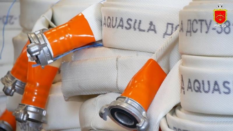 Понад ста новеньких рукави для білоцерківських пожежників від міста
